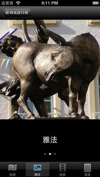 卢森堡10大旅游胜地 - 顶级胜地游览指南