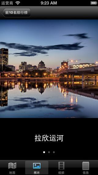 蒙特利尔10大旅游胜地 - 顶级美景游览指南