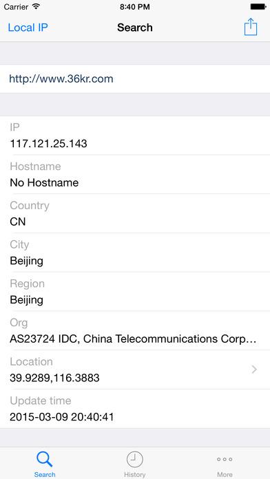 IP助手 - 最好的网址信息查询 App