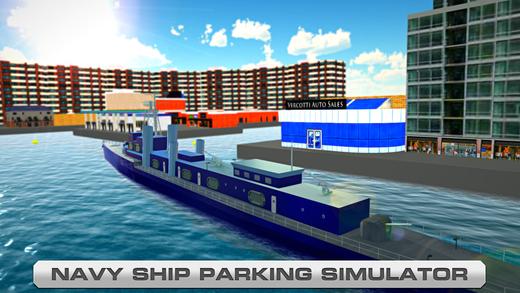 海军船停泊&疯狂驾驶3d模拟器