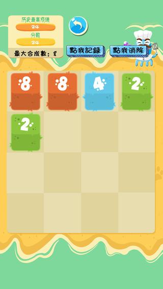 4096 - 休闲免费的数字合成游戏