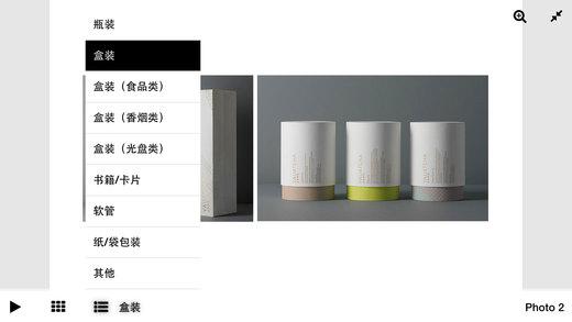 1K包装设计