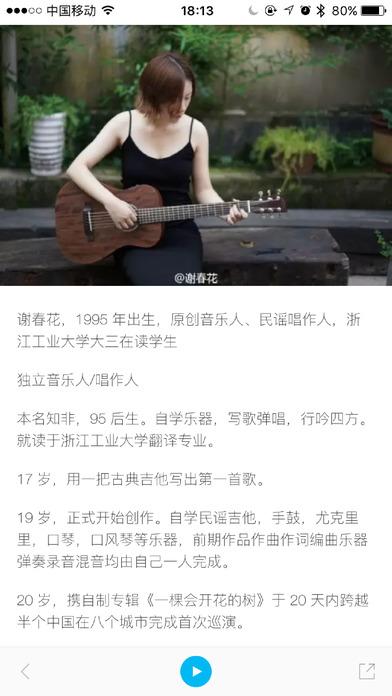 Kanjian Now-独立音乐杂志