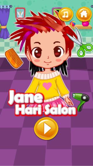 珍妮美发沙龙