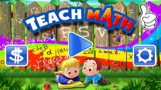 孩子数学火车