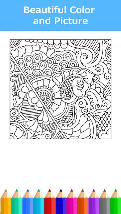 秘密森林 秘密世界: 一个探索奇境的手绘涂色应用