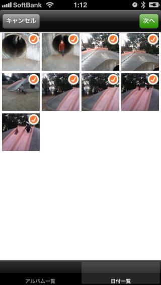 TimePic - 無料で簡単写真編集ツール