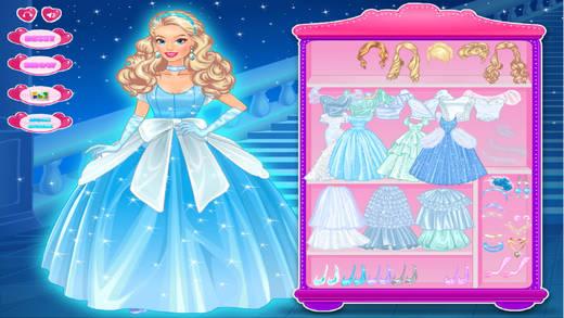 梦想公主装