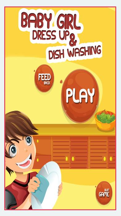 婴儿护理及换装儿童游戏