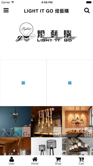 Light It Go燈藝購