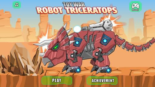 机器三角龙 - 组装机器人大战