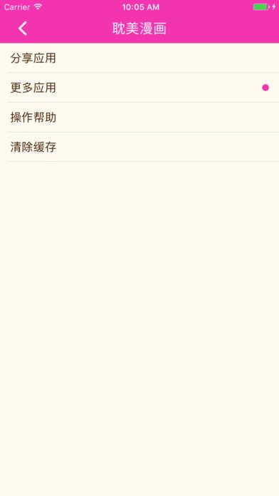 《耽美漫画合集》· 精选耽美BL腐女漫画