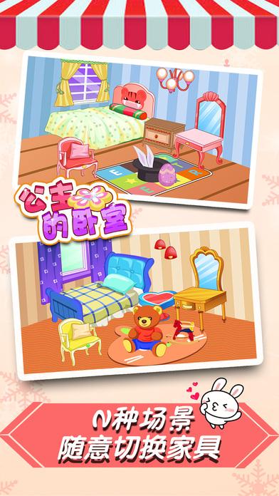 儿童游戏℗-设计搭配可爱的娃娃屋