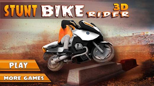 越野摩托车特技自行车骑手