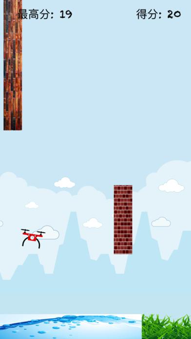 飞扬的无人机 Flappy Drone: 老少皆宜的极限挑战飞机飞行休闲小游戏