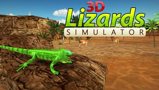 3D蜥蜴模拟器 - 巨型爬行动物的生存
