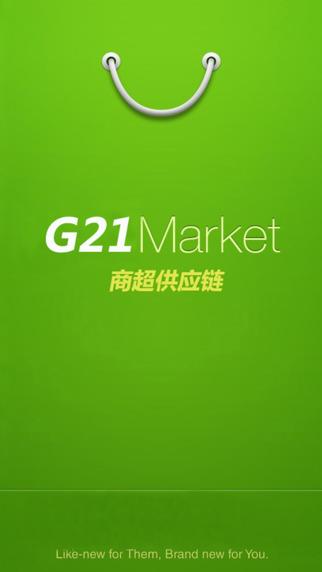 G21商超供应链-线上购物