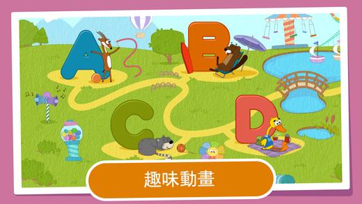儿童专用英语字母表
