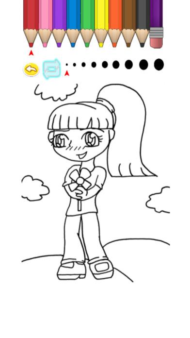 兒童圖畫書 - 水瀨