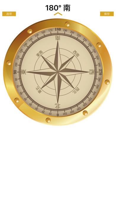 数字指南针