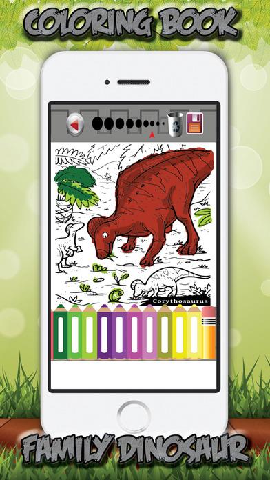 儿童图画书恐龙家族