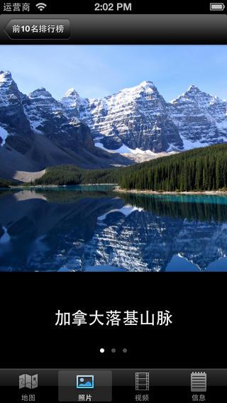 溫哥華10大旅游胜地 - 顶级美景游览指南