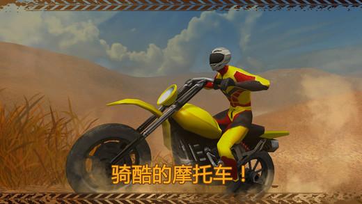 山地摩托车模拟器3D-登山摩托 Deluxe