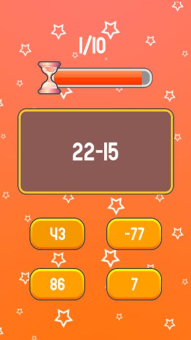 一年级快快速算法数学游戏为孩子 | 加法,减法号