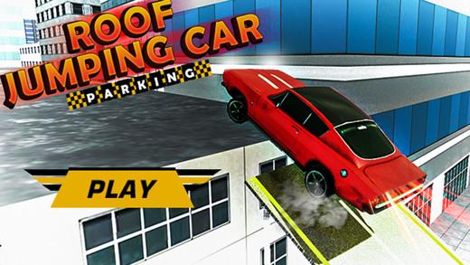 屋顶跳车停车场 - 赛车游戏