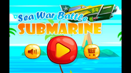 海戰潛艇戰鬥