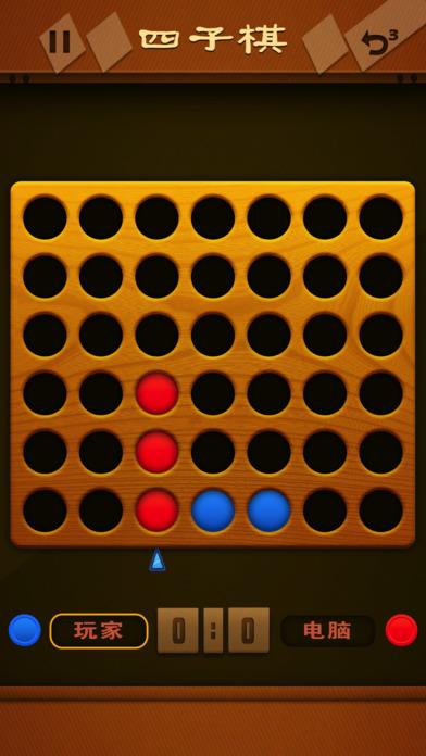 四子棋网络版