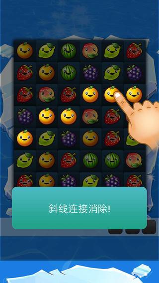 水果连线切+