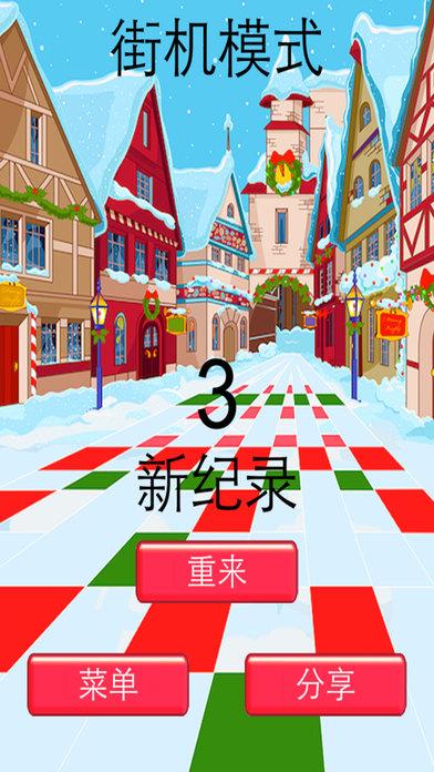 白块4(别踩白块4)