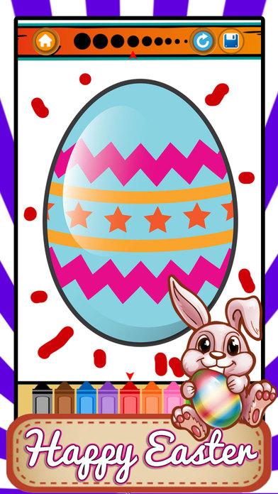复活节彩蛋着色页复活节兔子跟踪仪