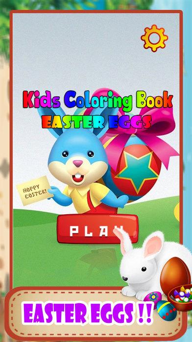 复活节彩蛋着色页跟踪复活节兔子