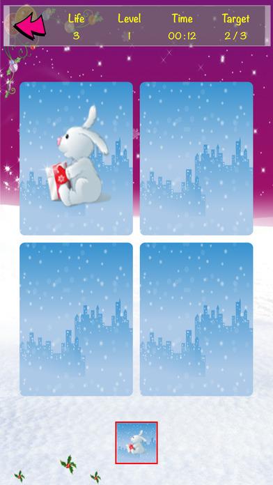 圣诞记忆卡牌