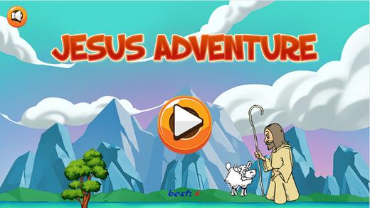 基督教 传教士 冒险小游戏 : 圣经 的 耶稣 基督 暴走 猎奇