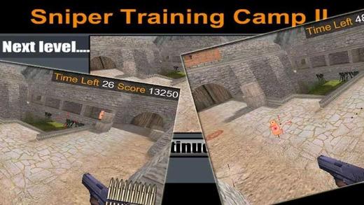 狙击训练营 II