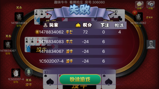 KK棋牌游戏