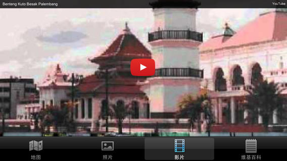 印度尼西亚10大旅游胜地 - 顶级胜地游览指南