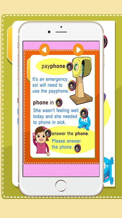 学习英语免费:听说词汇英语为孩子和初学者