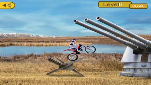 基地自行车赛