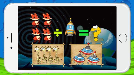 了解基本數學為幼兒園和幼稚園