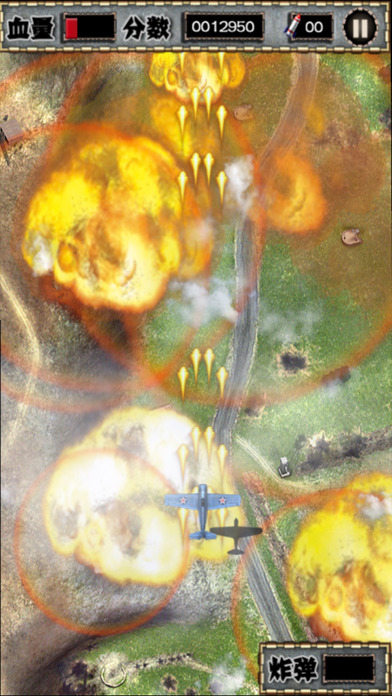 雷电1942-二战风云