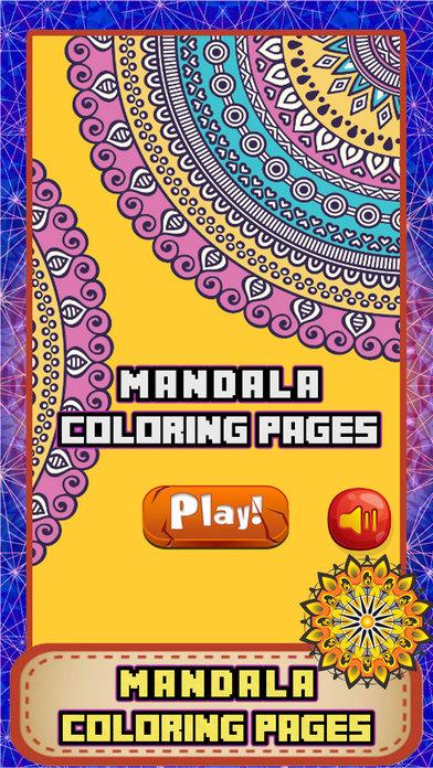 成人彩图曼陀罗时效治疗彩页 游戏 为 成人 油漆 Mandala 艺术 为 减少 应力