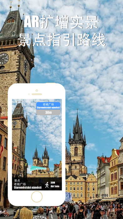 布拉格旅游指南地铁捷克甲虫离线地图 Prague travel guide and offline city map, BeetleTrip Praha metro tram train trip advisor