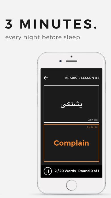 SleepyArabic - 睡觉时学习阿拉伯语