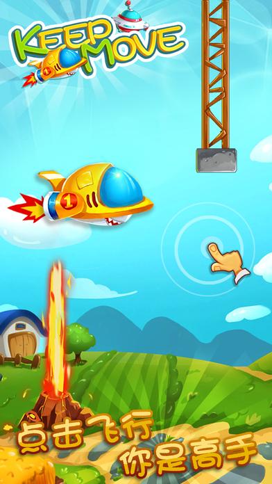 Keep Move:首款天天如小鸟般酷跑飞行休闲免费单机小游戏
