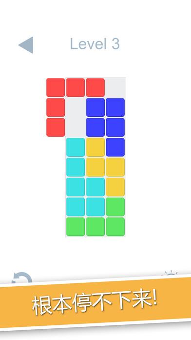 1010块拼图2-cctan,我的世界盒子方块,益智游戏