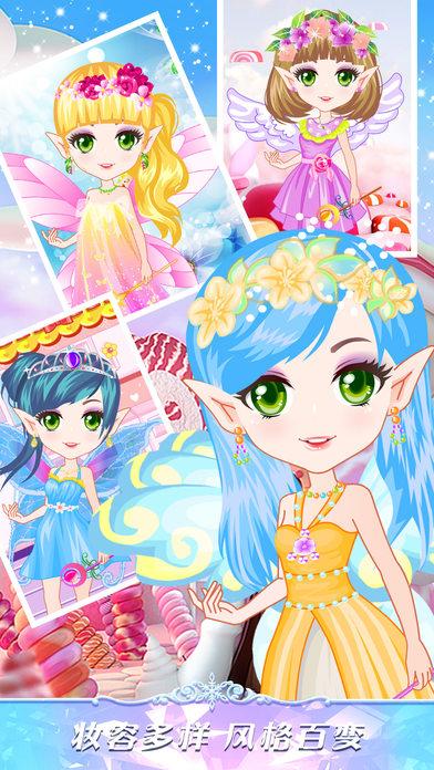 公主游戏™ - 宝宝爱玩的换装养成游戏